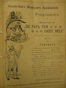 papa-daisy-bell